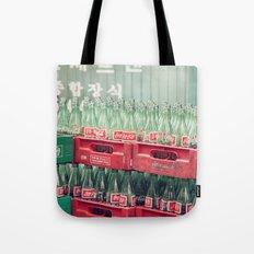 코카콜라 Tote Bag