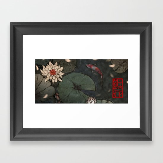 Lotus 2.0 Framed Art Print