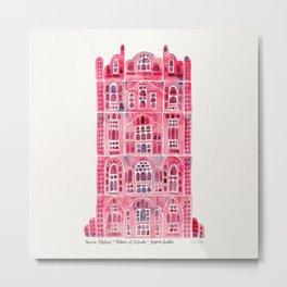 Hawa Mahal – Pink Palace of Jaipur, India Metal Print