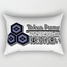 Tokyo Prompt, 東京(速い), Kanji, Rectangular Pillow