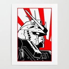 Gundam japan sun Poster