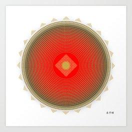 Fleuron Composition No. 140 Art Print