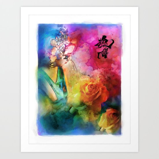 Geisha Rose Art Print