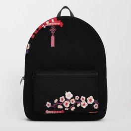 Japan blossom lantern flowers cherry chinese Backpack