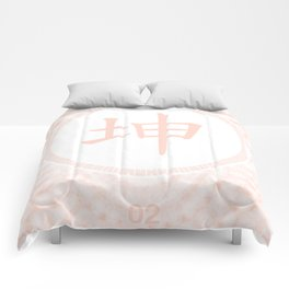 I Ching hexagrams 2, acquiescence Comforters