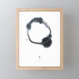 Circle n° 2 (Monochrome Version) Framed Mini Art Print