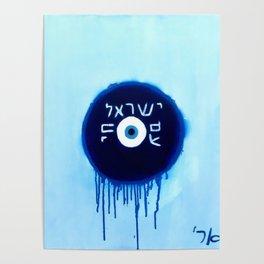 Nazar Ayin Blue Shift (We Lived, B****) Poster