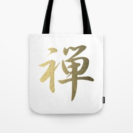 Cool Japanese Kanji Character Writing & Calligraphy Design #2 – Zen (Gold on White) Tote Bag