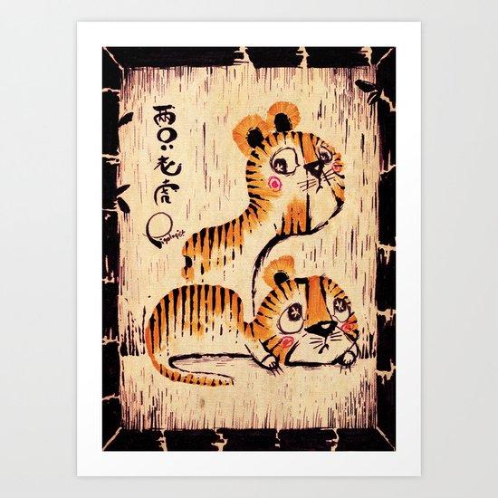 Two Little Tigers Art Print