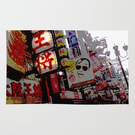 Osaka Street Rug