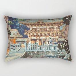 Tsuchiya Koitsu - Yomei Gate Nikko - Japanese Vintage Woodblock Painting Rectangular Pillow
