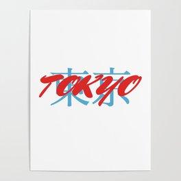 Tokyo Spirits Poster