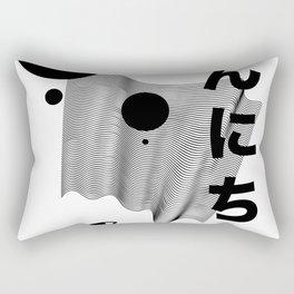 Japan // 3 Rectangular Pillow