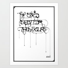 My style is better than yours. Art Print