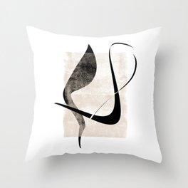 Interlocking Five | Minimalist Line Abstract Throw Pillow
