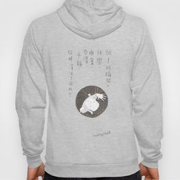 #63 Let go with peace Hoody