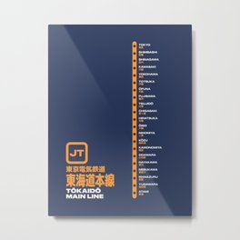 Tokaido Line Tokyo Train Station List Map - Navy Metal Print