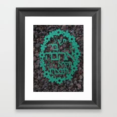 I have love inside of me and it will win- Hebrew song lyric Framed Art Print
