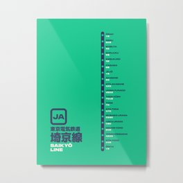 Saikyo Line Tokyo Train Station List Map - Green Metal Print