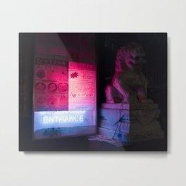 Urban Nights, Urban Lights #5 Metal Print