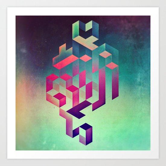 isyhyrtt dyymyndd spyyre Art Print