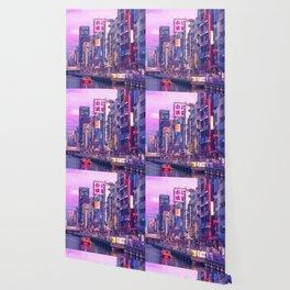 Osaka Citypop Wallpaper