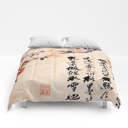 Sakura Blossoms and Kanji Script Comforters