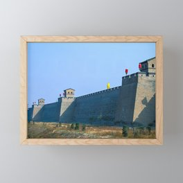 China: Fortification of Pingyao Framed Mini Art Print