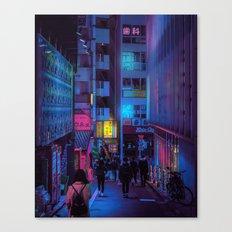Shibuya Nights / Bouncing Lights Canvas Print