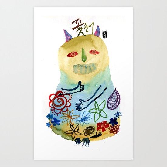 ggot soon- E Art Print