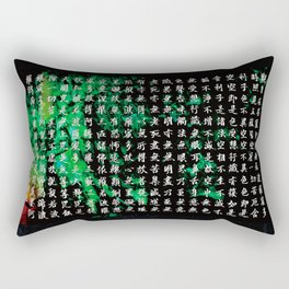 The Heart Sutra /calligraphy Rectangular Pillow
