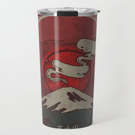 Fujisan Travel Mug