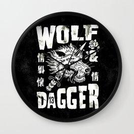 Wolf & Dagger - B&W Wall Clock