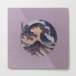 The Great Wave Off Kanagawa Erupting Mt Fuji Metal Print