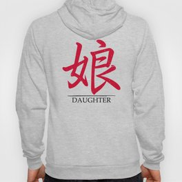 Japanese symbol for DAUGHTER | Kanji Hoody