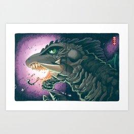 Gamera III Art Print