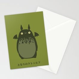 My Neighbor Cthulhu Stationery Cards