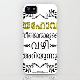 Psalm 1:6 iPhone Case