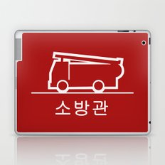 Keep Clear - Korea Laptop & iPad Skin